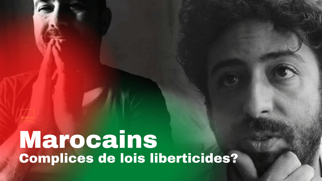 Omar Radi : Les marocains complices de lois liberticides?